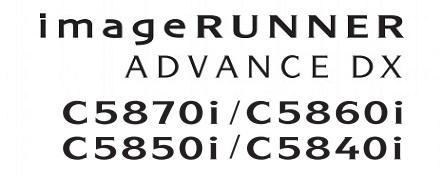 imageRUNNER ADVANCE DX C5800